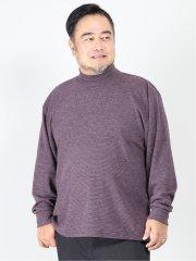 【大きいサイズ】グランバック/GRAND-BACK 吸湿発熱 ボーダー柄ハイネック長袖Tシャツ