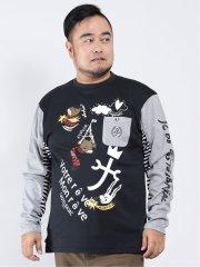 【大きいサイズ】カステルバジャック/CASTELBAJAC スイスコットン クルー長袖Tシャツ