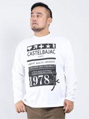 【大きいサイズ】カステルバジャック/CASTELBAJAC 綿天竺 クルー長袖Tシャツ