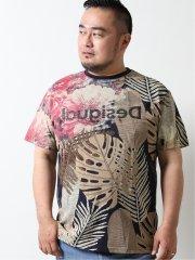 【大きいサイズ】デシグアル/Desigual エキゾチックリーフ 半袖Tシャツ