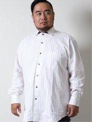 【大きいサイズ】GB by FATTURA  綿100%日本製 ワイドカラー長袖シャツ