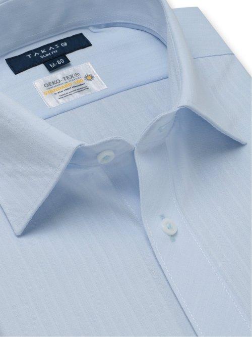 形態安定 吸水速乾 スリムフィット ワイドカラー長袖シャツ
