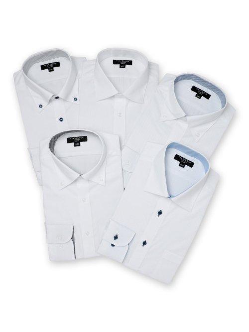 【WEB限定】タカキューメンズ/TAKA-Q:MEN 形態安定抗菌防臭 スリムフィット長袖シャツ5枚セット