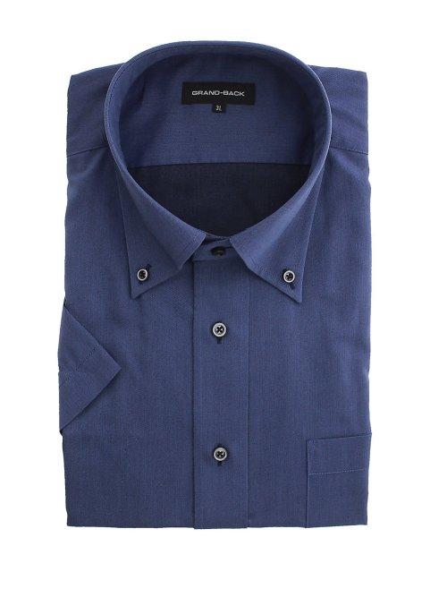 【大きいサイズ】グランバック/GRAND-BACK 形態安定ボタンダウン半袖シャツ