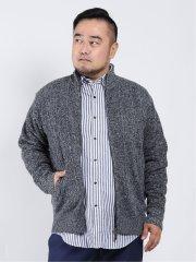 【大きいサイズ】ヘンリーバル/HENRY VAL 裏シャギー フルジップセーター
