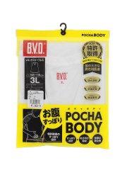 【大きいサイズ】BVD Vネック スリーブレス POCHABODY